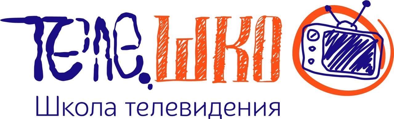 АНО МТЦ «Молодое племя»